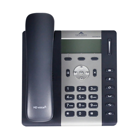 ANRP2000/W / IP-Phone System