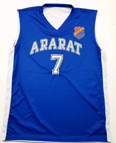 BASKETBALL JERSEY SET (TOP & BOTTOM) VERSION #2