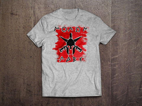 Molon Labe Red Background T-Shirt (MADE IN THE USA)