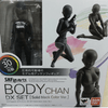 Body Chan Noire - S.H. Figuarts DX Set - body kun body chan - Bodykun Revolution