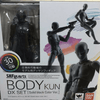 Body Kun Noir - S.H. Figuarts DX Set - body kun body chan - Bodykun Revolution