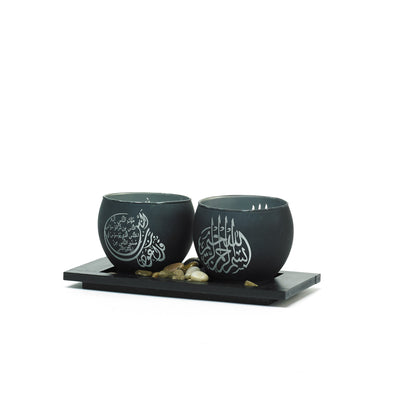 Black Decorative Pebble Tray & Candle Holder Bowl With Arabic Scripture