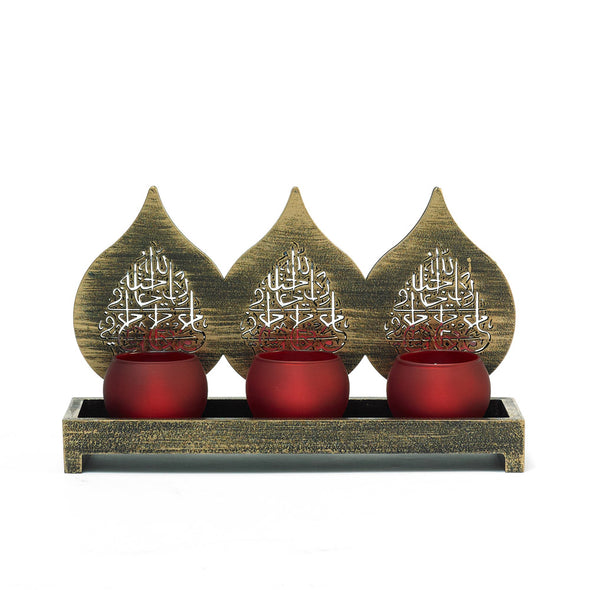 Decorative Wooden Brown Tea-Light Candle Holder With Engraved Arabic Scripture