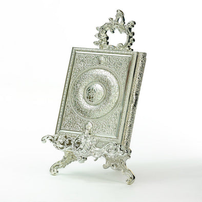 Luxurious Silver Quraan Box With Stand
