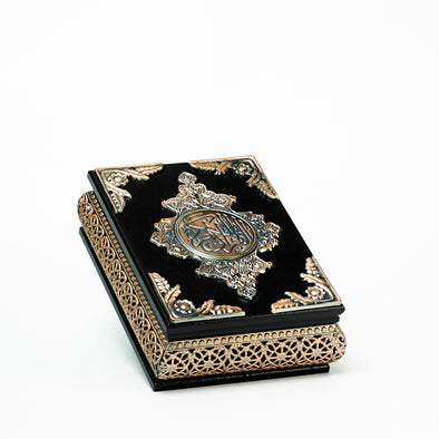 Quran Box With Metal Decoration & Velvet Lining Small