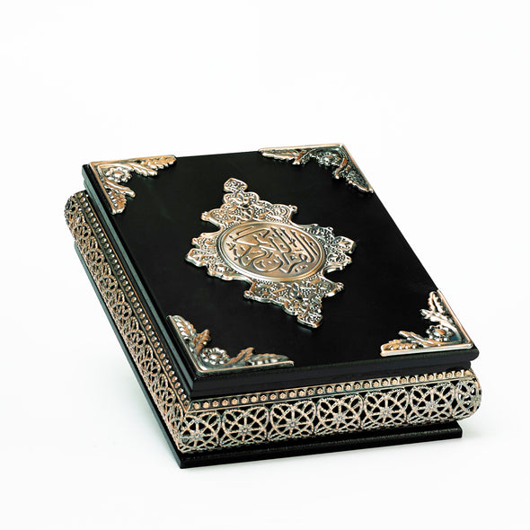 Quran Box With Metal Decoration & Velvet Lining Large