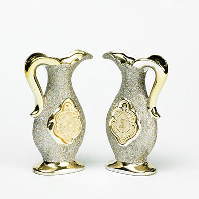 Silver & Gold Arabic Scripted Decorative Vase