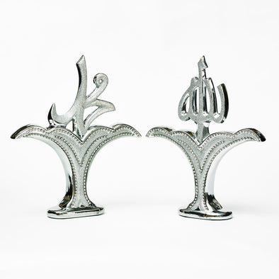 Silver Diamante Arabic Decorative Sculptures