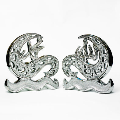 Majestic Silver Diamante Arabic Decorative Sculptures