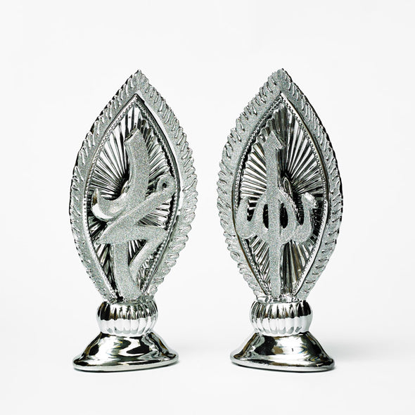 Silver Leafed Diamante Arabic Decorative Sculptures