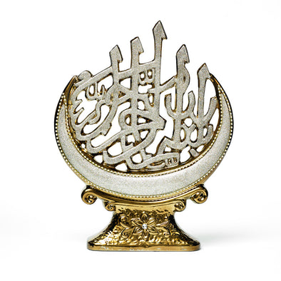 Majestic Bronze & Silver Diamante Arabic Decorative Sculpture