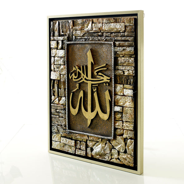 3D Allah In Arabic Scripture With Brick Effect