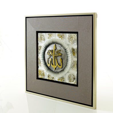 Gold Arabic Scripted Allah Frame
