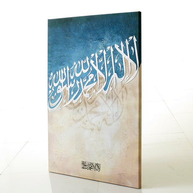 Cream & Teal Arabic Scripted Kalimah Wall Canvas