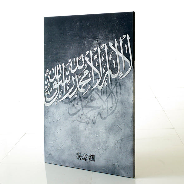 Grey Arabic Scripted Kalimah Wall Canvas