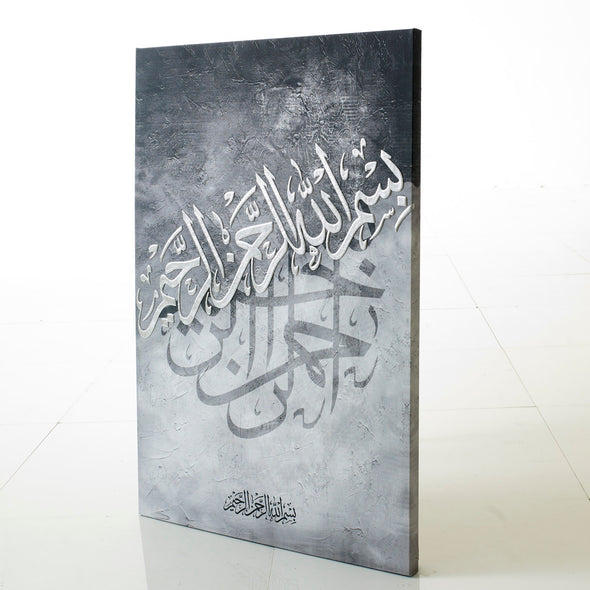 Grey Bismillah Scripted Wall Canvas