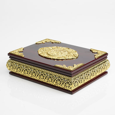 Quran Box With Metal Decoration & Velvet Lining
