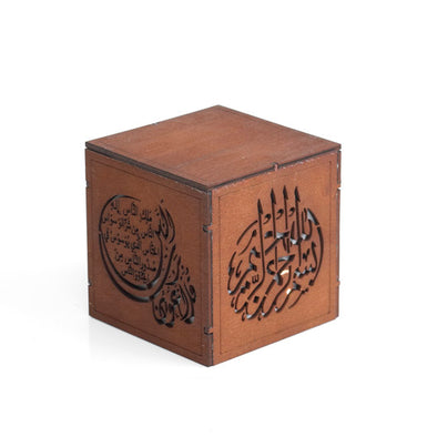 Hand-Crafted Islamic Scripted Wooden Box