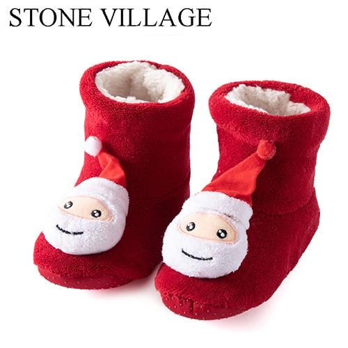 Kids Patterned Character Slippers