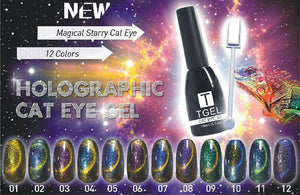 Holographic Cat Eye Gel - Set of 12