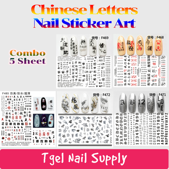 Chinese Letters Nail Sticker Art