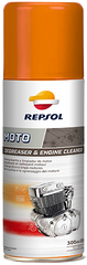REPSOL MOTO DEGREASER & ENGINE CLEANER