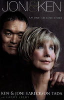 """Joni & Ken: An Untold Love Story"" by Ken and Joni Eareckson Tada"
