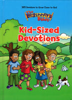 """The Beginner's Bible Kid-Sized Devotions: 365 Devotions to Grow Closer to God"" Illustrated by Kelly Pulley"