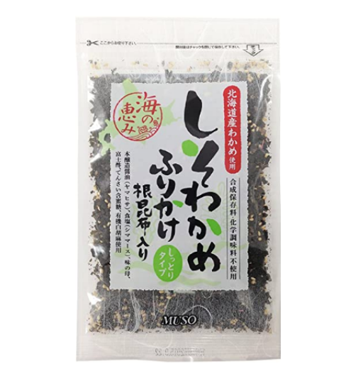 ROOT KELP WITH PERILLA AND PLUM FURIKAKE Rice Seasoning 35g