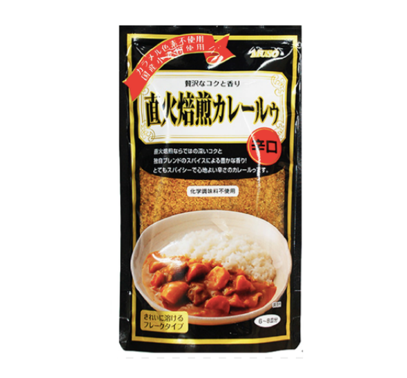 CURRY HOT 170G