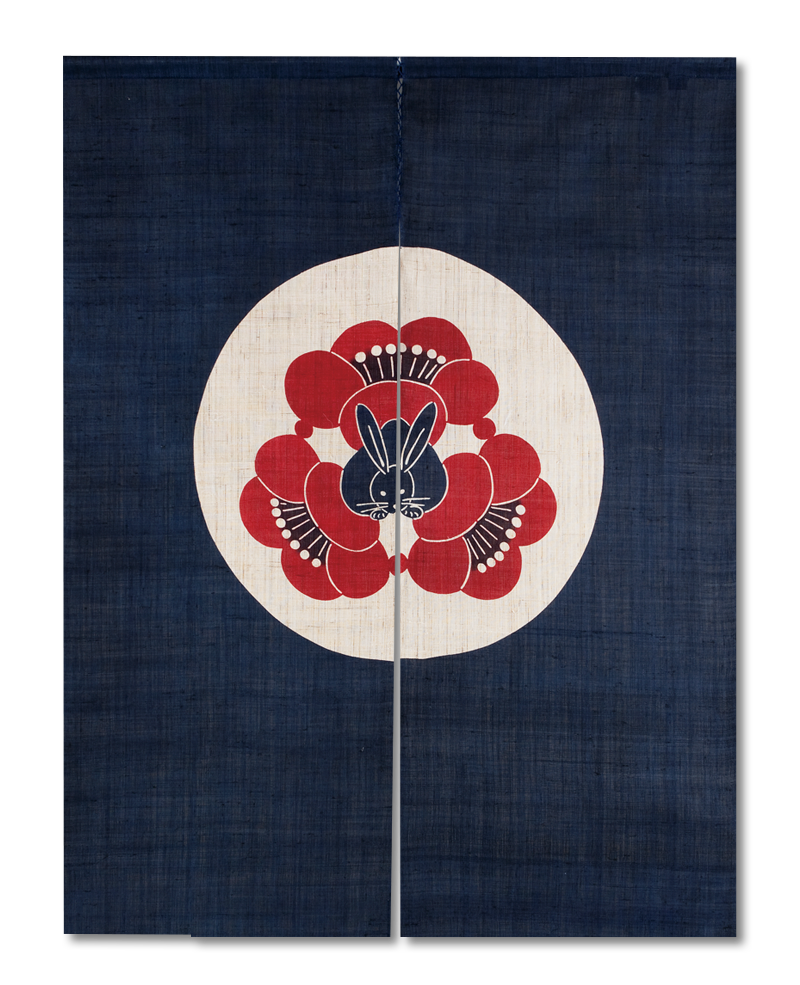ASA Noren Japanese style door curtain
