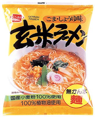 RAMEN with FLOUR AND BROWN RICE FLOUR  100g x 3PACKS