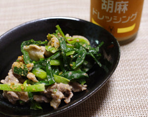 SESAME DRESSING 220ML
