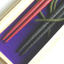 FU-FU CHOPSTICKS in WOOD BOX (2pair)