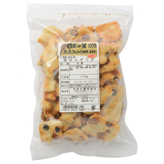 RICE CRACKERS WITH BLACK BEAN SALAD FLAVOR 130G