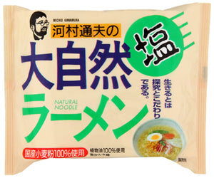 DAISHIZEN SALT FLAVOURED RAMEN  87G x 3PACKS