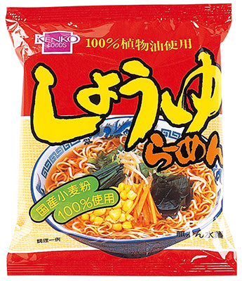 RAMEN SYOUYU 98G×3PACKS