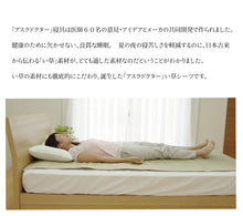 TATAMI SHEETS  FOR BED