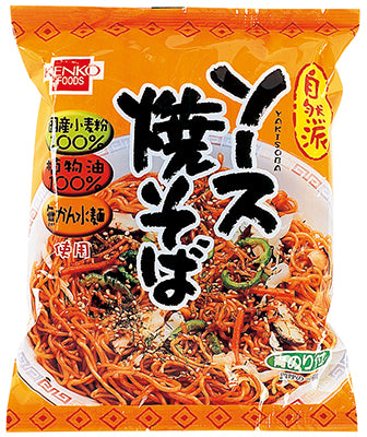 BROWN SAUCE YAKISOBA 120G x 3 PACKS