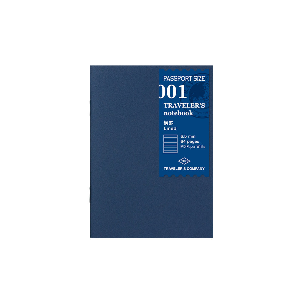 Passport Size - 001 Lined Refill Notebook