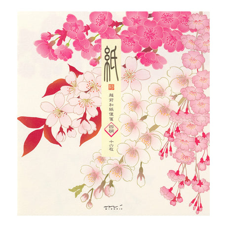 Cherry Blossom Washi Letterpad