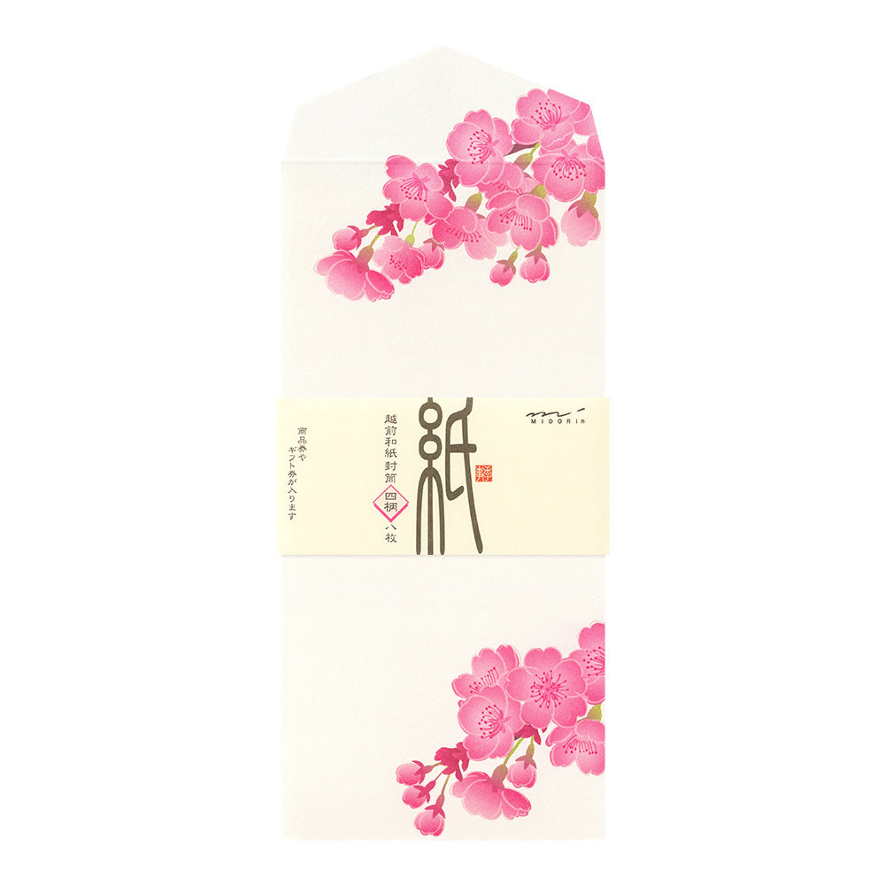 Cherry Blossom Washi Envelopes
