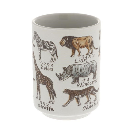 African Animals | Sushi/Tea Cup