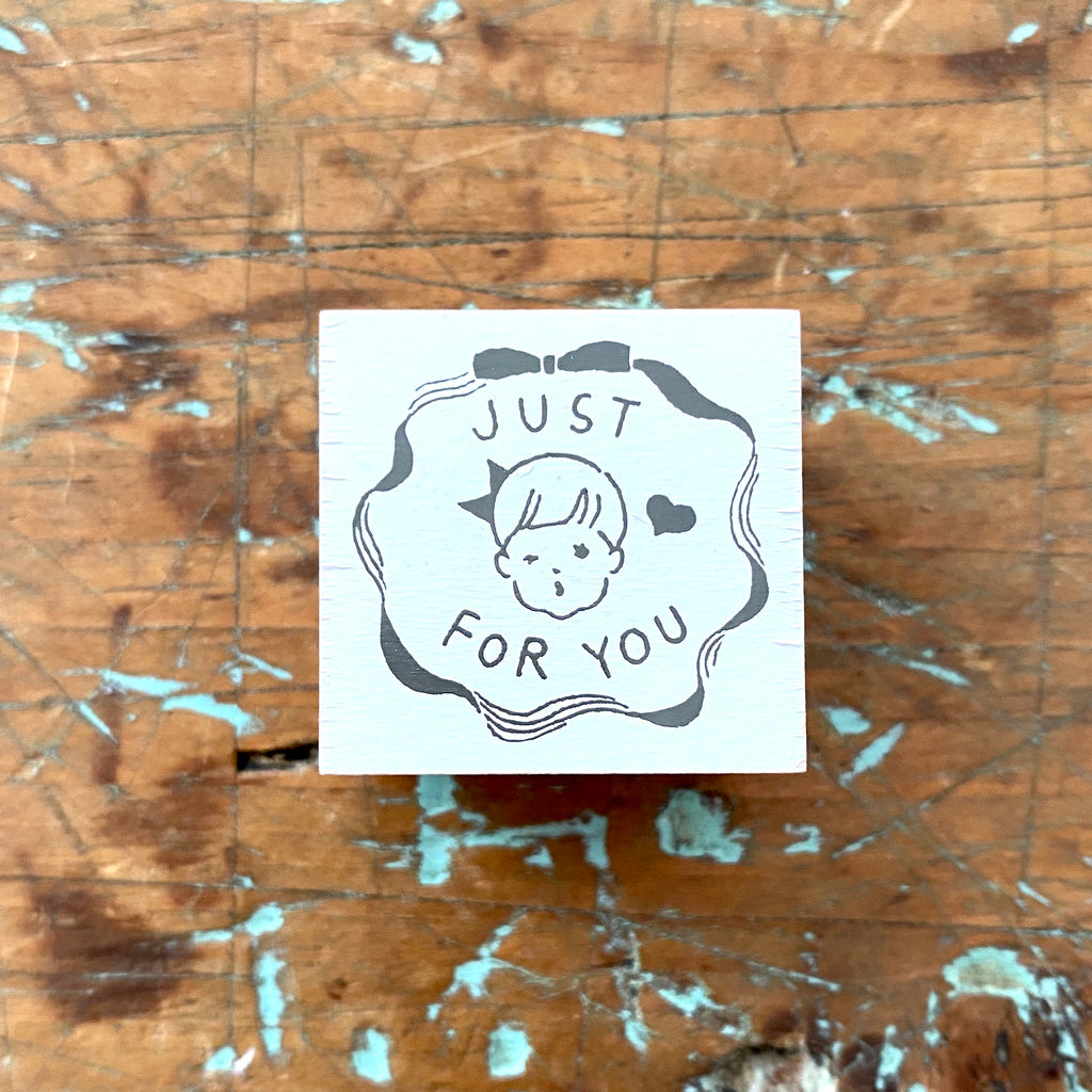 Just for You | Stamp