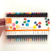 Sai Watercolor Brush Marker Set