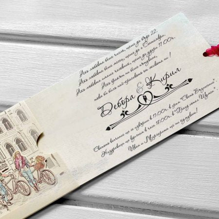 3D bicycle wedding invitations uk