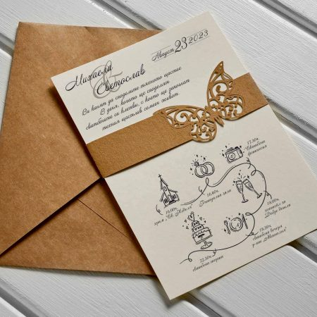 vintage laser cut butterflies wedding invitation