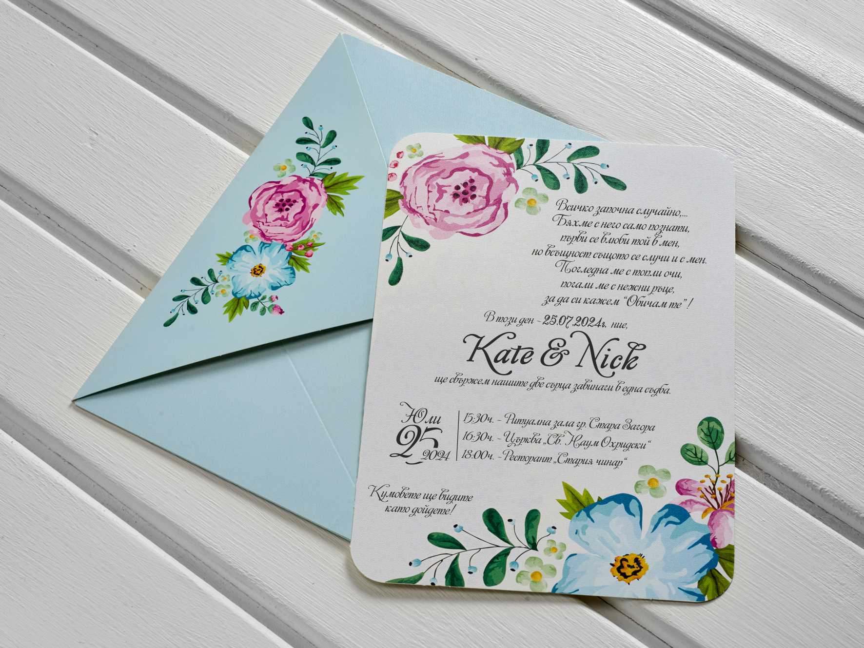 light blue floral wedding invitations