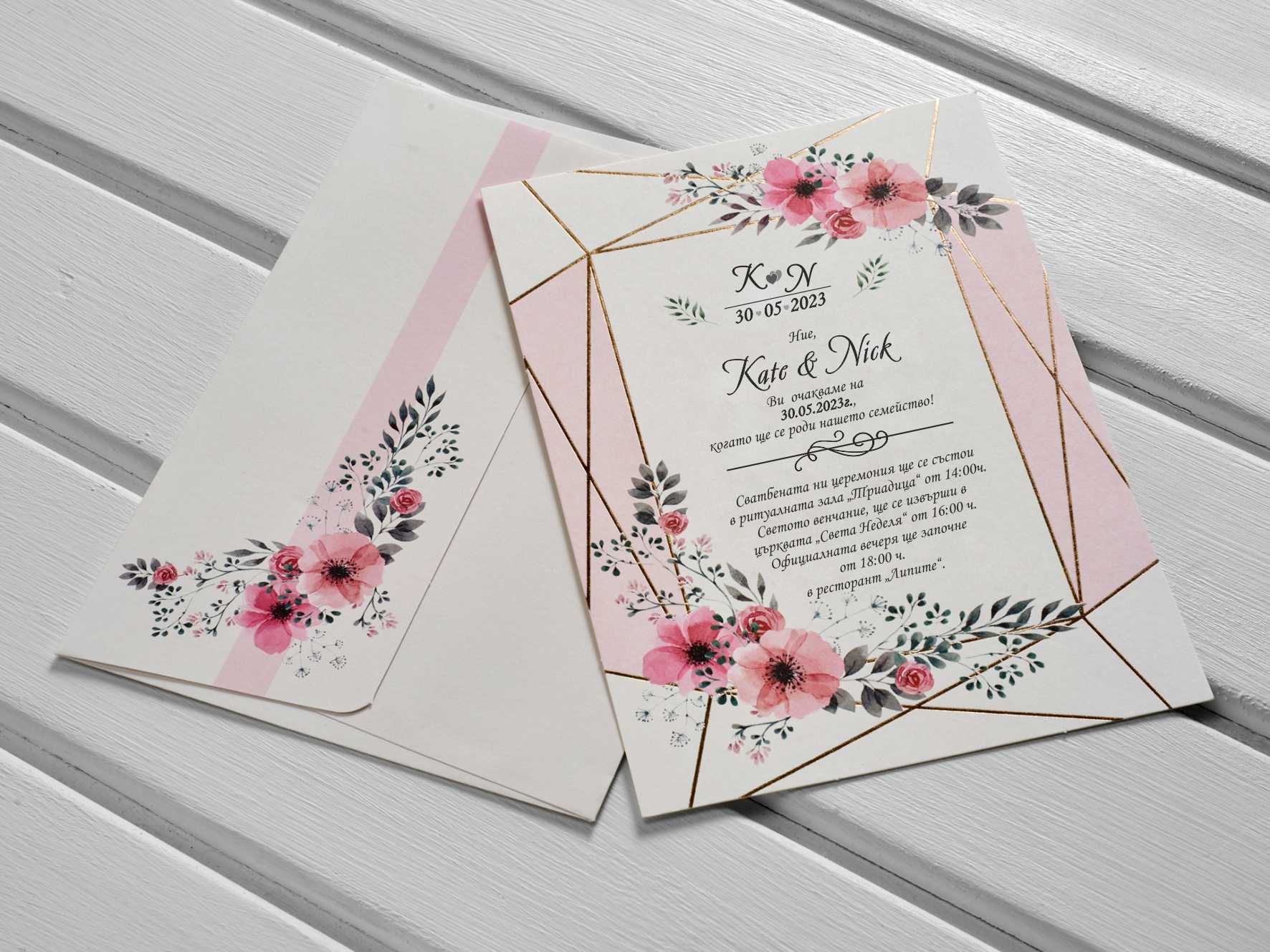 geometric gold floral wedding invitations