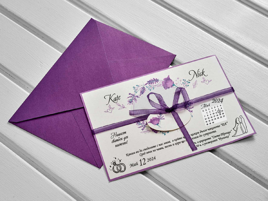 elegant lavender wedding invitations